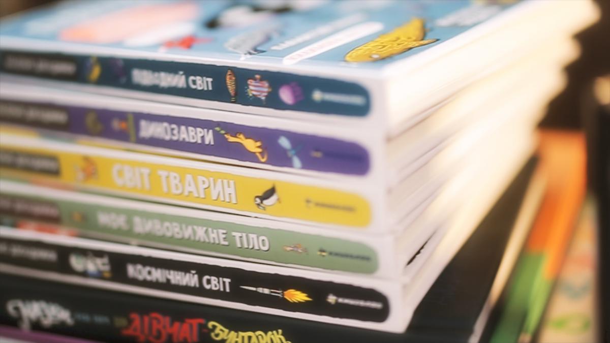 В каждом отделении Укрпочты будет каталог с книгами