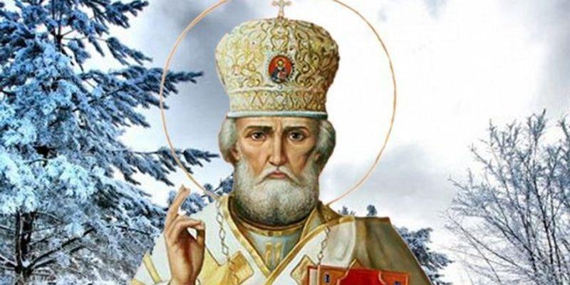 19 декабря - День Святого Николая