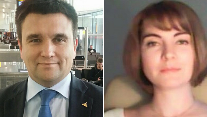 Павел Климкин и его супруга Марина / Страна.ua