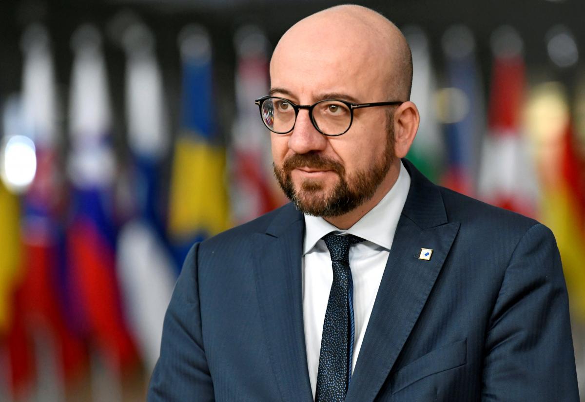 Шарль Мишель / REUTERS