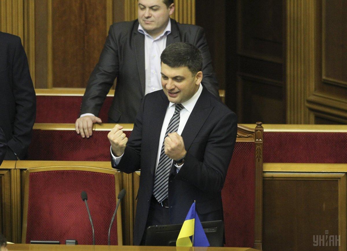 Гройсман приветствует решение МВФ о запуске новой программы сотрудничества с Украиной / фото УНИАН