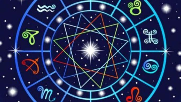 Появился гороскоп на февраль / фото slovofraza.com