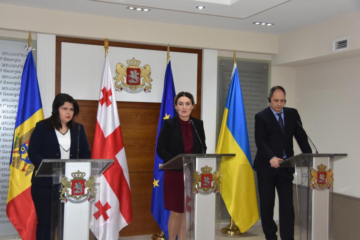 Украина, Молдова и Грузия подписали Меморандум по противодействию РФ / фото mtot.gov.ua