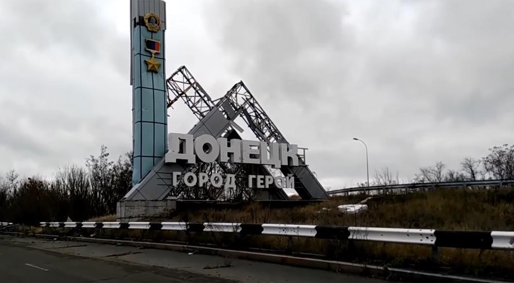 Въезд в оккупированный Донецк / фото dnews.dn.ua