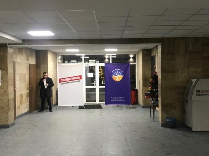 Фракция БПП провожает старый год на корпоративе / фото pravda.com.ua