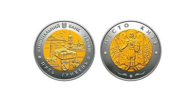 Монета / telegra.ph