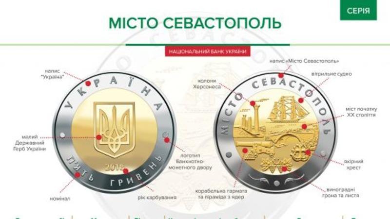 Монета будет введена в обращение с 26 декабря 2018 года / фото bank.gov.ua