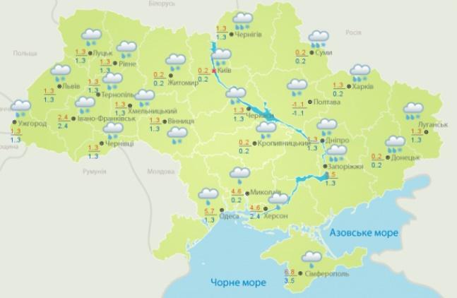 Погода на неділю, 23 грудня, від Укргідрометцентру