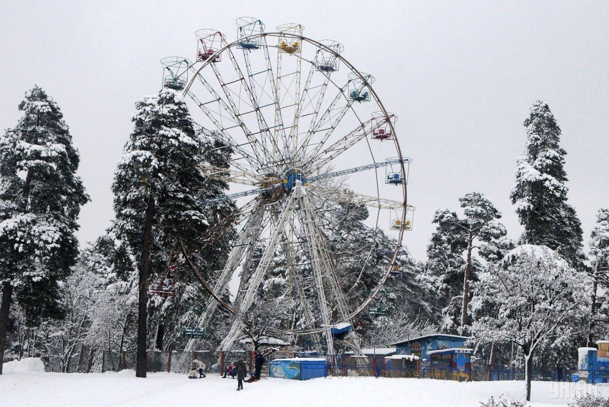 Также синоптики дали прогноз погоды до конца зимы / фото УНИАН