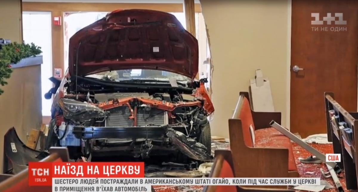 Автомобіль врізався в храм / tsn.ua