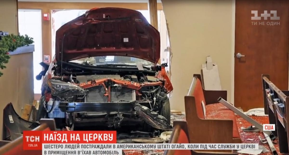 Автомобиль врезался в храм / tsn.ua