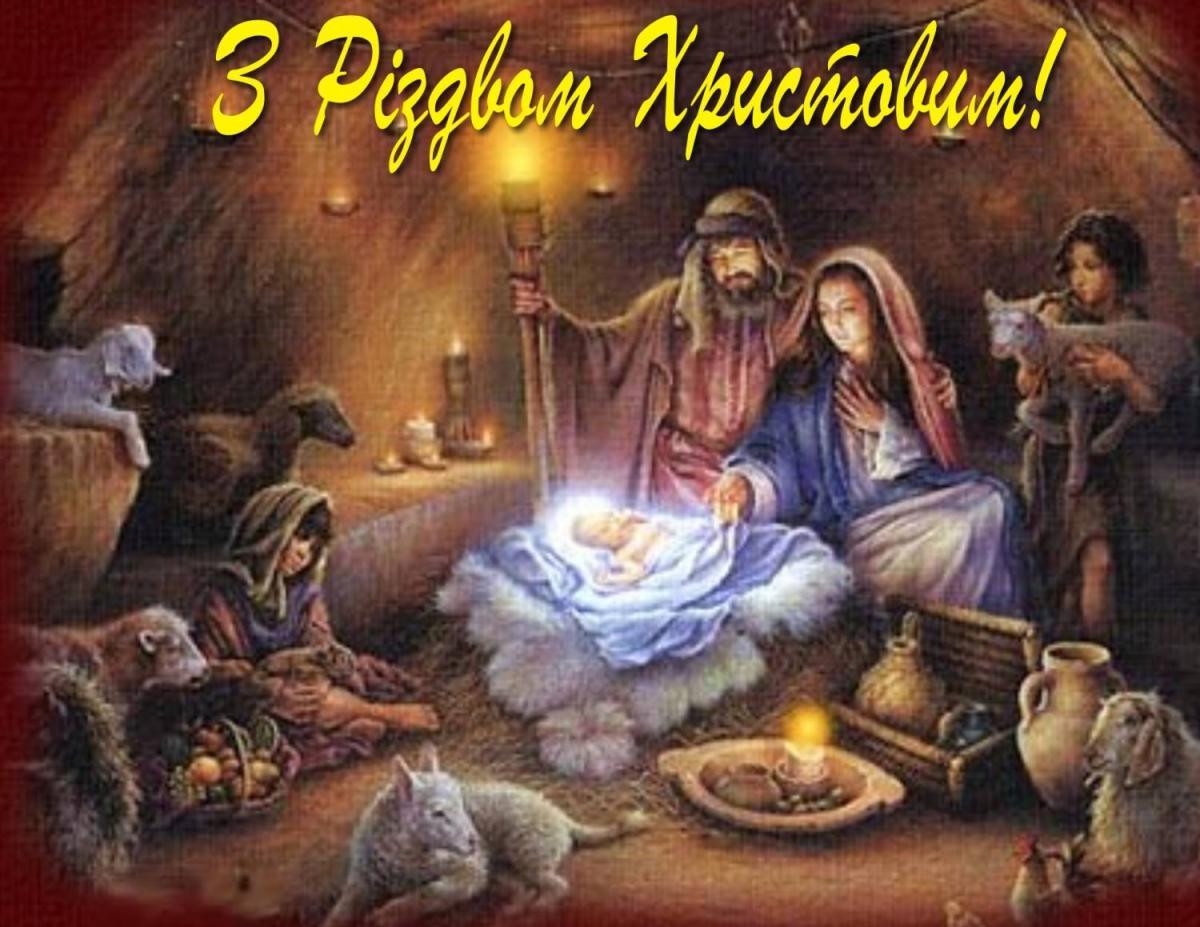 Святой вечер открытки