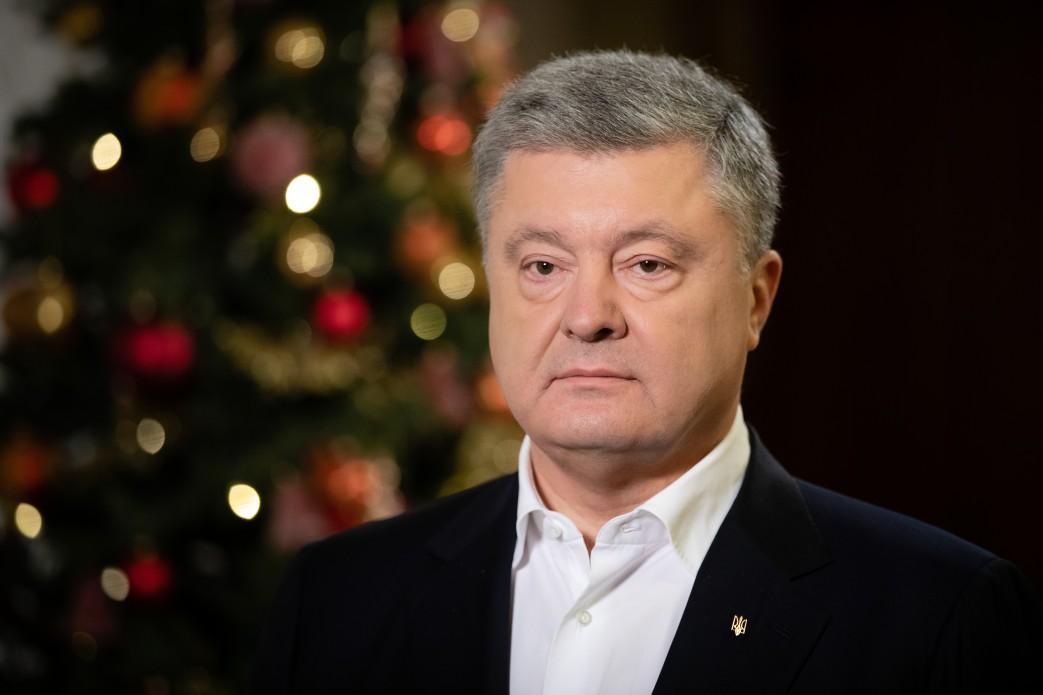 Порошенко отметил, что Рождество – праздник надежды на лучшее / фото president.gov.ua