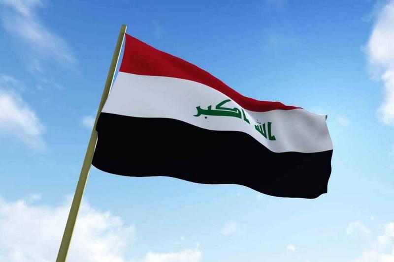 Прапор Іраку, ілюстрація / ca-irnews.com