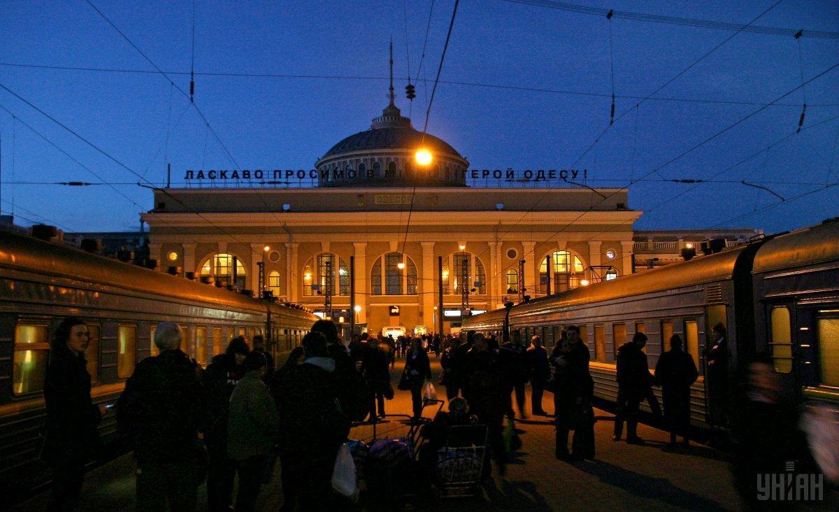 В Одессе «заминировали» ж/д вокзал / фото УНИАН