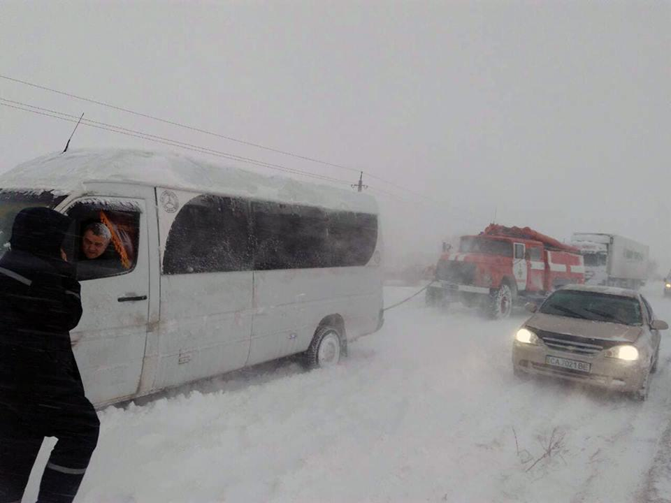 Полтавскую область закрыли для всех видов транспорта / фото ГСЧС