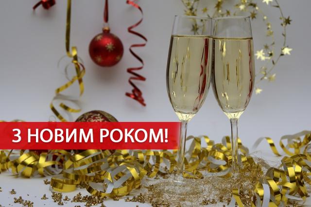 Лучшие поздравления коллегам с наступающим 2019 годом/ maximum.fm/