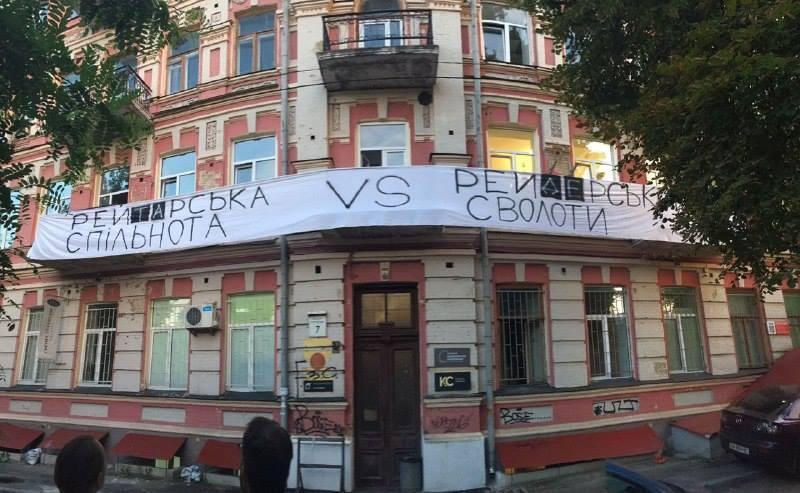 Власники будинку на Рейтарській відправили до КМДА листа, що забудови вулиці не буде / фото bzh.life