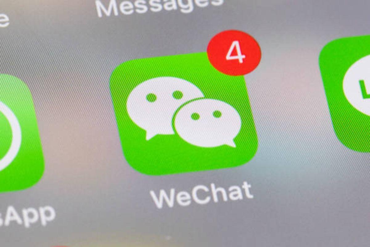 WeChat можно будет использовать натерритории США/ фото с открытых источников