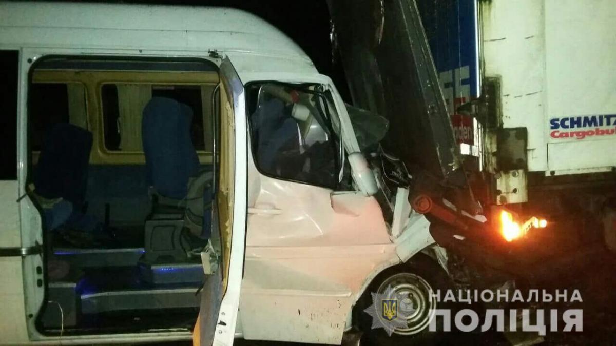 Під Києвом сталось декілька ДТП з маршрутними автобусами   Відділ  комунікації поліції в Київській області ce004d1386935