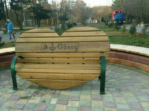 Скамейка сделана в виде сердца / фото пресс-службы мэрии Одессы
