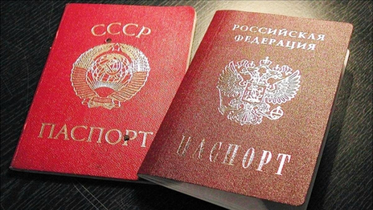 В России женщина прожила 26 лет с советским паспортом / derzhava.today
