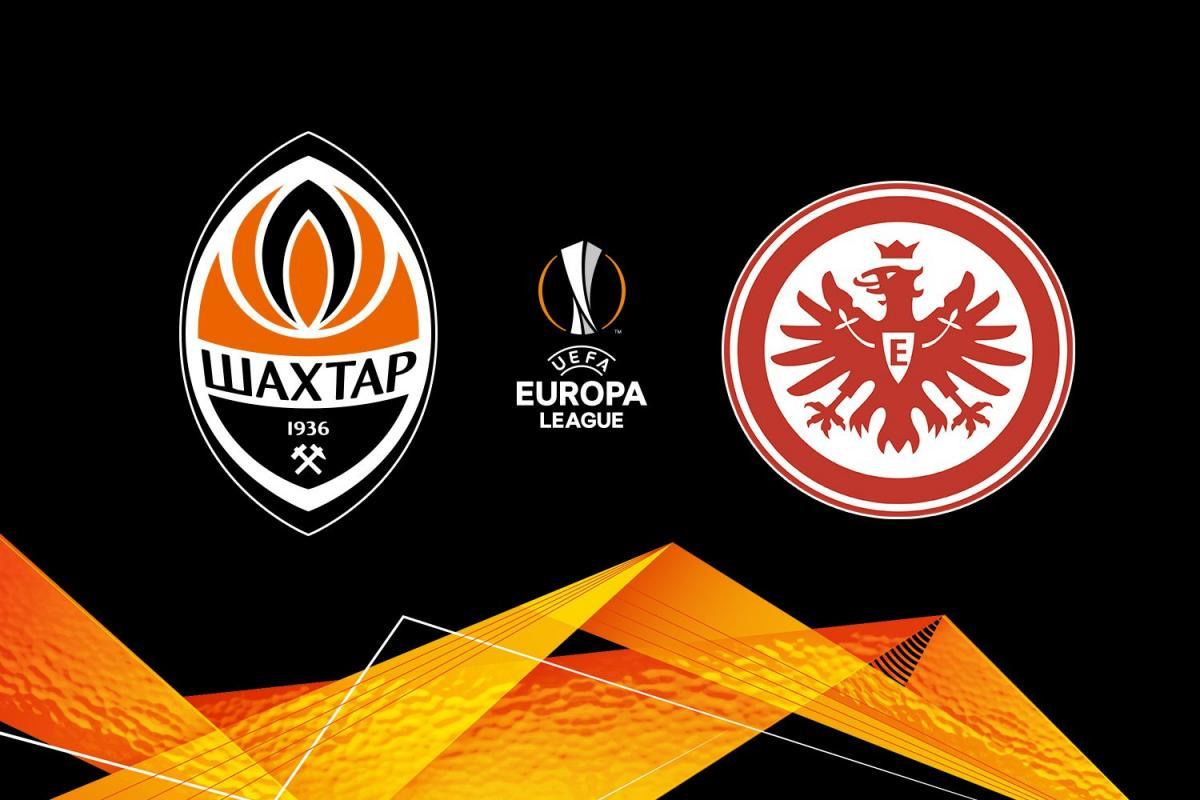 ФК «Шахтар» подав офіційну заявку для участі в 1 16 фіналу Ліги Європи b3974efca3bed