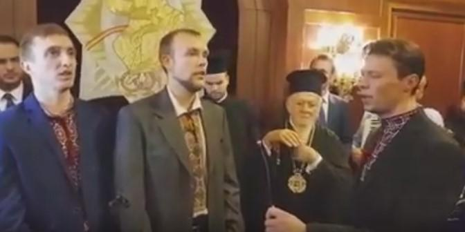 Патриарх пригласил студентов посетить Халкинскую богословскую школу / скриншот