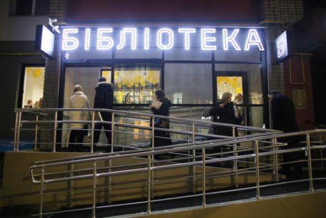В Киеве открыли современную библиотеку / фото gloss.ua