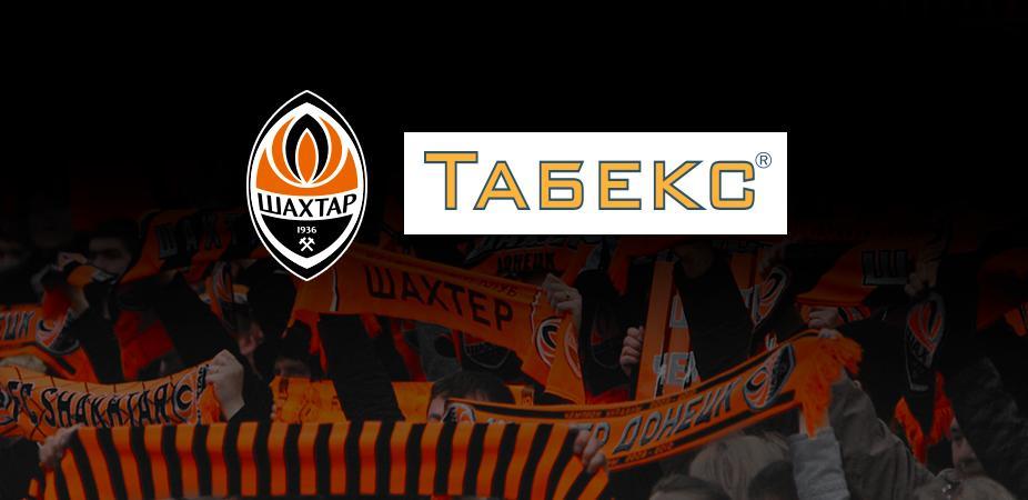 ФК Шахтер и Табекс заключили партнерское соглашение / shakhtar.com