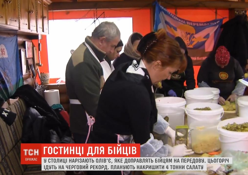 Волонтеры собрались, чтобы нарезать оливье для бойцов на передовой / скриншот видео ТСН