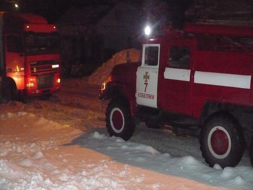 фото dsns.gov.ua