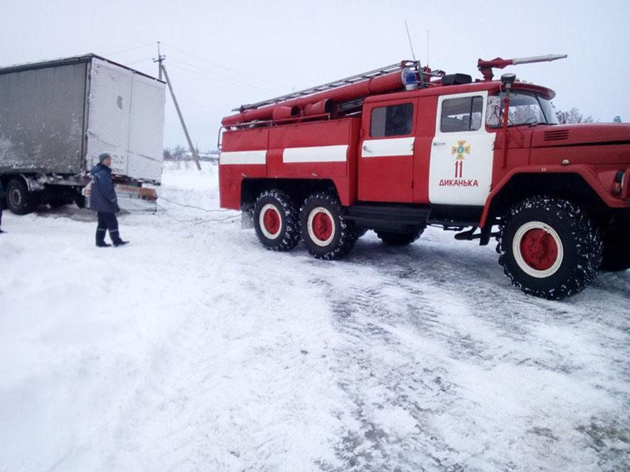 Рятувальники надали допомогу 208 громадянам / фото dsns.gov.ua