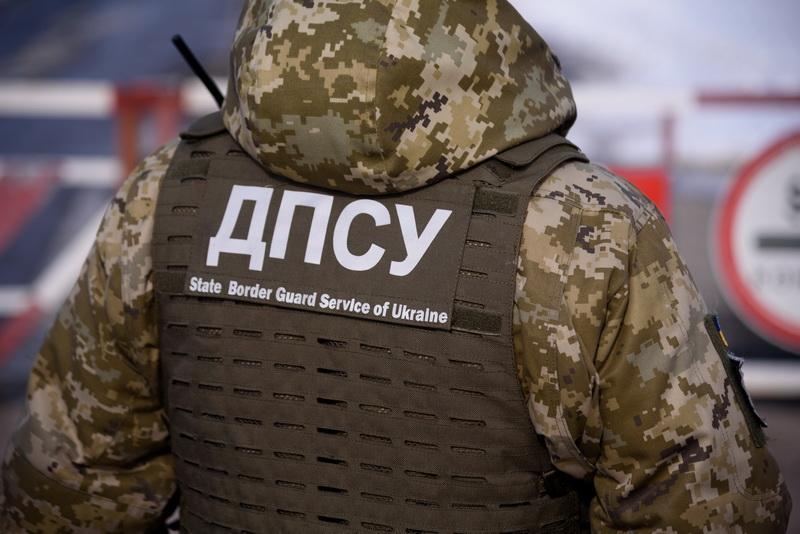 На границе с Румынией произошел инцидент со стрельбой / фото dpsu.gov.ua