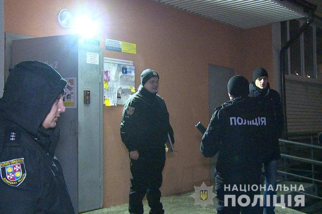 фото vn.npu.gov.ua