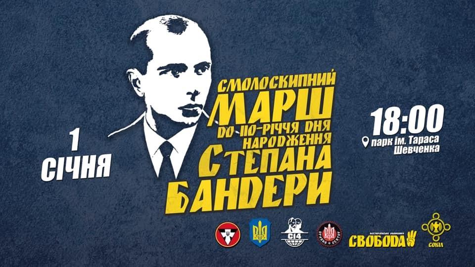 Собрание объявили возле памятника Кобзарю / svoboda.org.ua