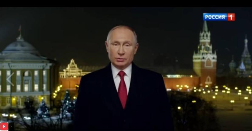 Новогоднее поздравление президента видео фото 697