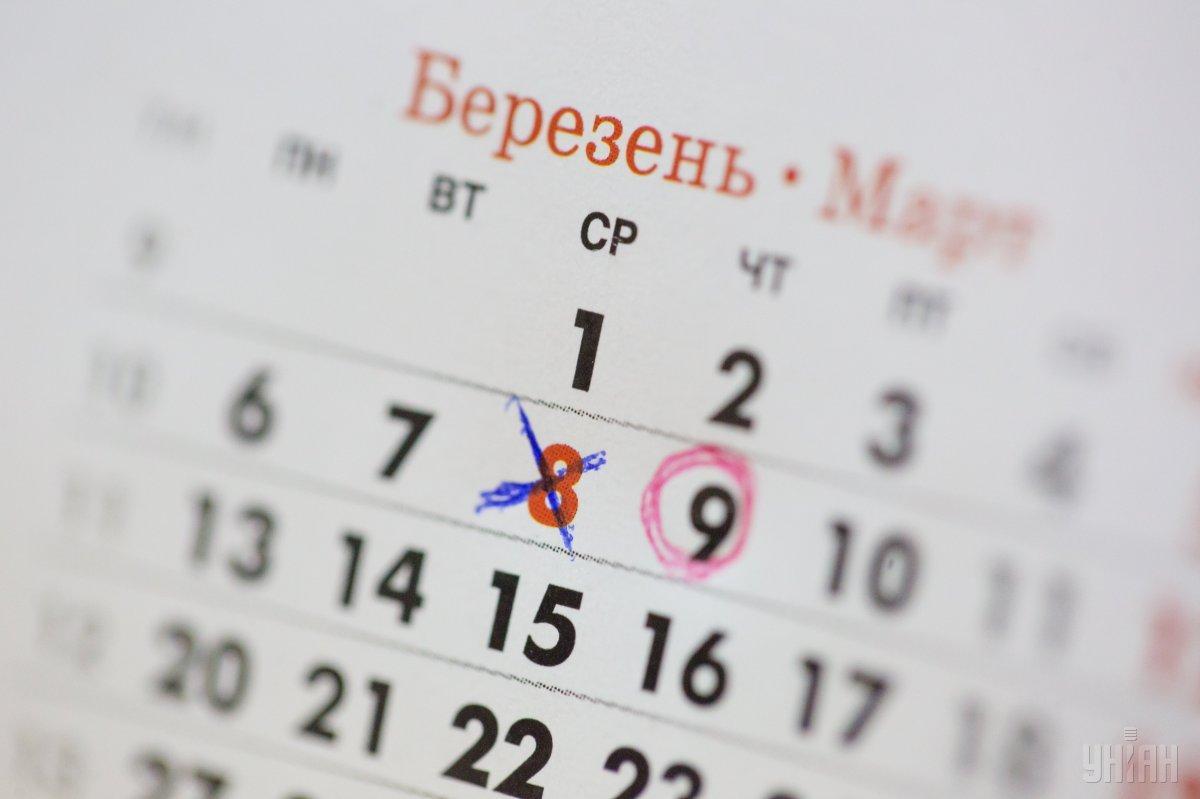 Вместо выходного 8 марта было предложено установить выходной Шевченковский день (9 марта) / фото УНИАН