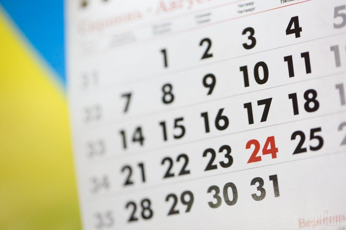 Официальных государственных праздников в феврале нет / УНИАН