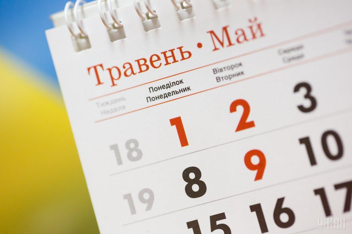 Всего количество рабочих дней в мае составляет 22 дня / УНИАН