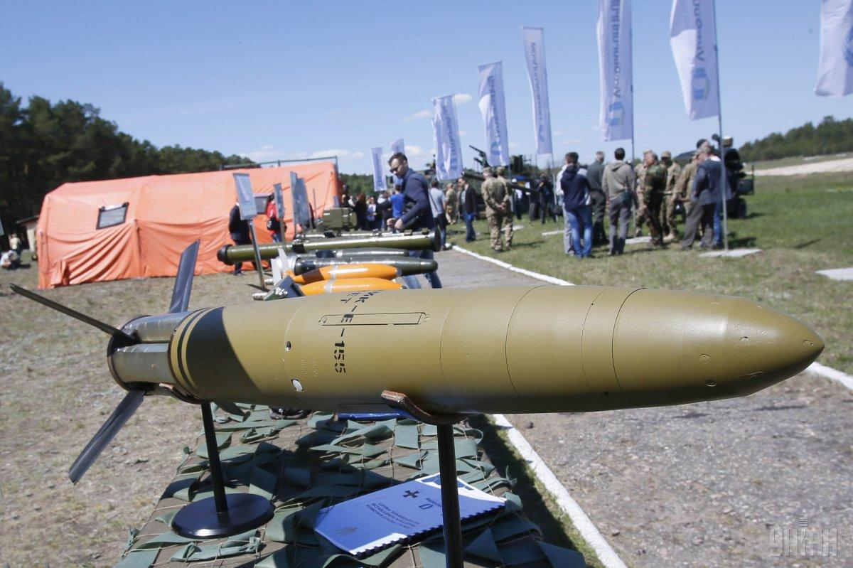 Kvitnyk 152mm precision-guided  projectile