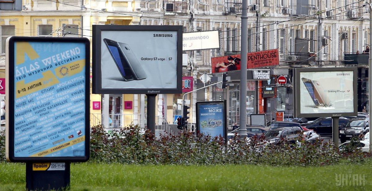 Падение действительно было - во всех бизнесах произошла паника, и многие рынки это почувствовали, не только рекламный/ фото УНИАН