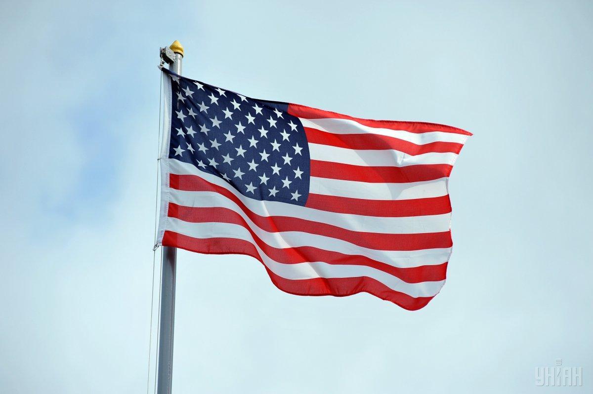 В Штатах приняли закон об ответственности за надругательство над флагом / фото УНИАН