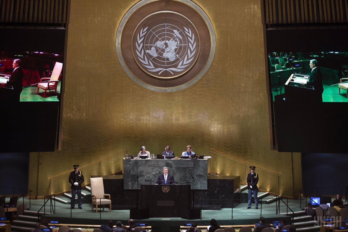 В 1951 году 9 января была официально открыта штаб-квартира ООН в Нью-Йорке \ УНИАН
