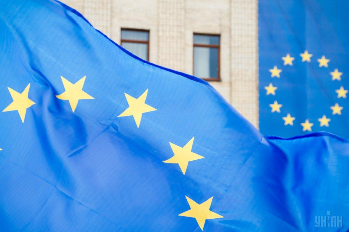 Флаг ЕС, иллюстрация / фото УНИАН