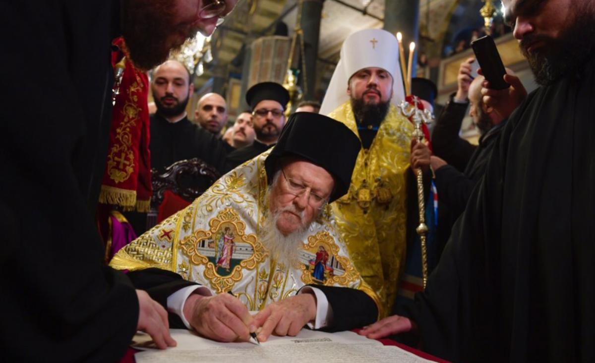 Таким образом ПЦУ стала 15-й поместной православной церковью \ УНИАН