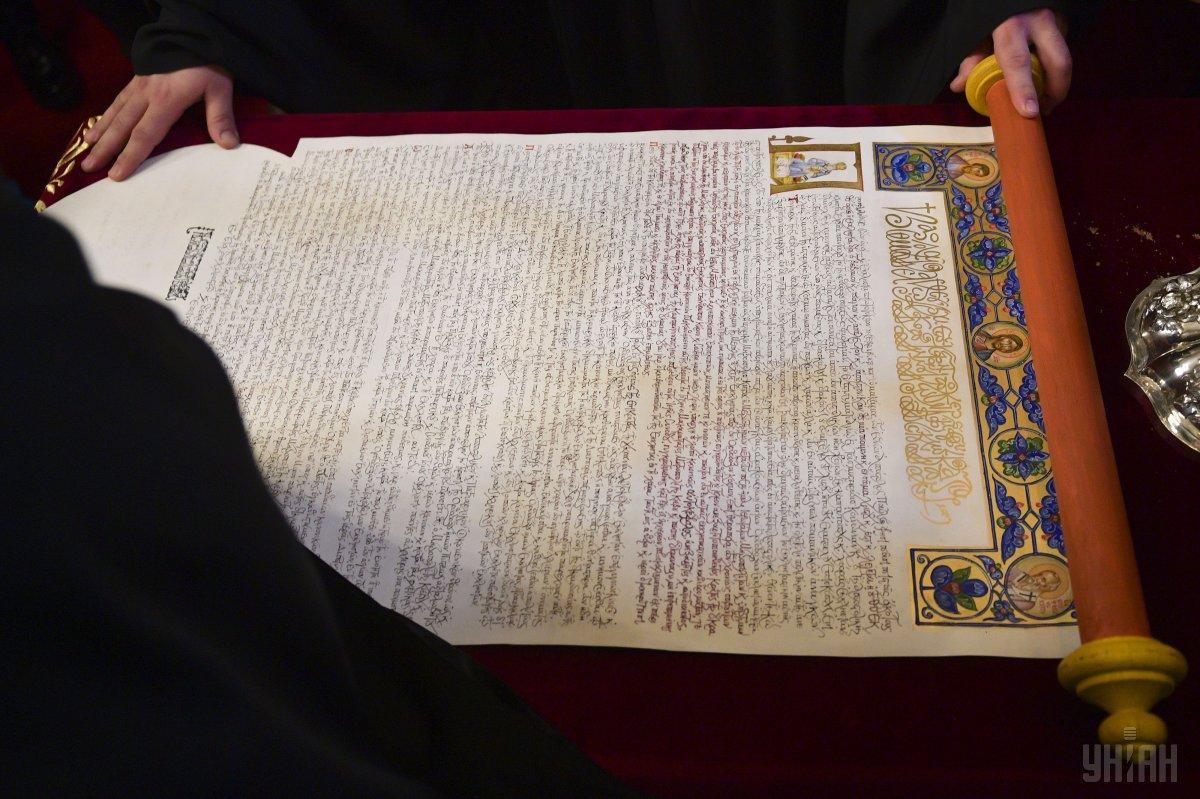 """Слово """"томос"""" є символом утворення в Україні автокефальної помісної церкви / фото УНІАН"""