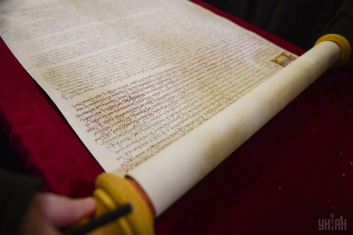 Патриарх Филарет рассказал, что томос им показали и предоставили уже после собора/ УНИАН