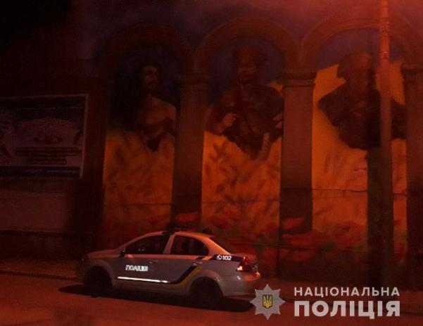 В Запорожье забросали краской Мурал единства поколений защитников Украины / Фото: НПУ