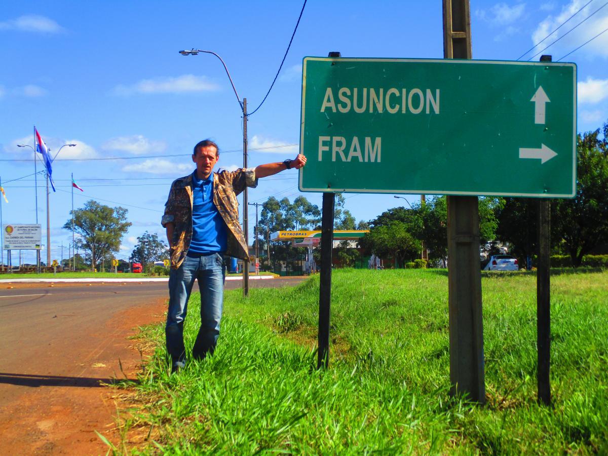 На кордоні Перу і Болівії / Фото Олександр Волощук